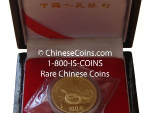 Chinese Snake Coins