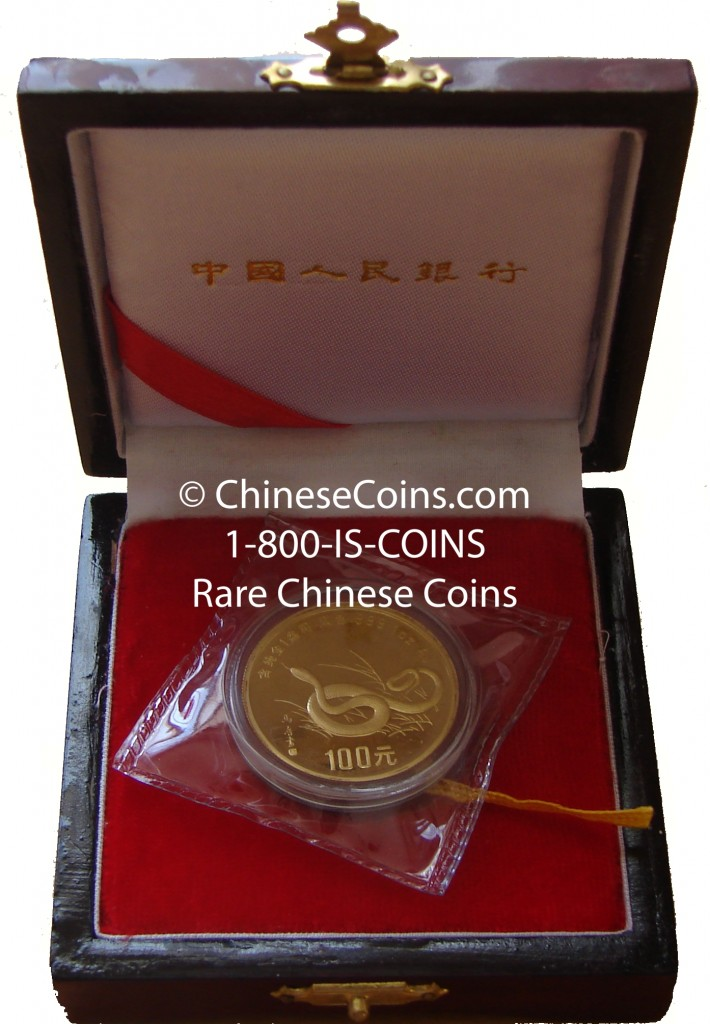 1989 1 oz Gold Year of the Snake 100 Yuan Proof Coin
