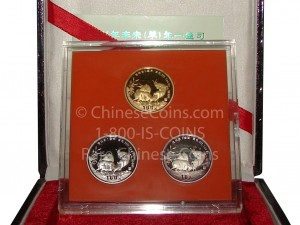 Chinese Goat Coins