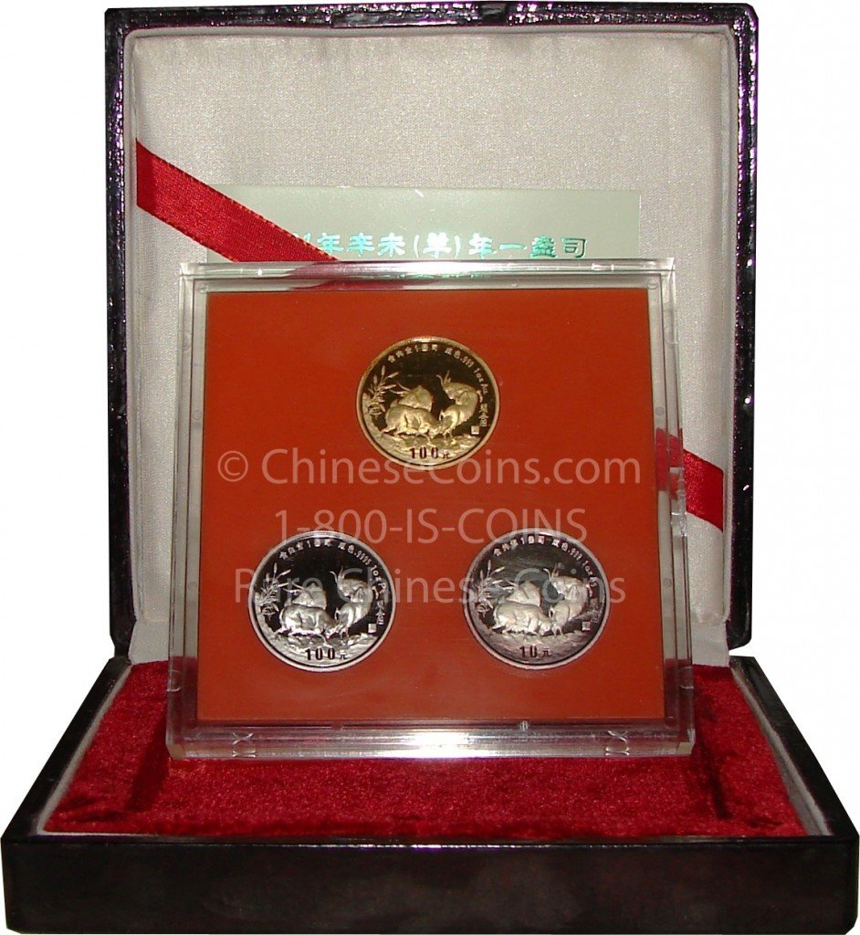 1991 3 Coin Year of the Goat Set