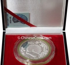 Chinese Peacock Coins