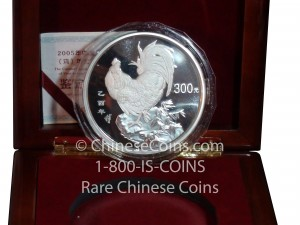 Chinese Rooster Coins