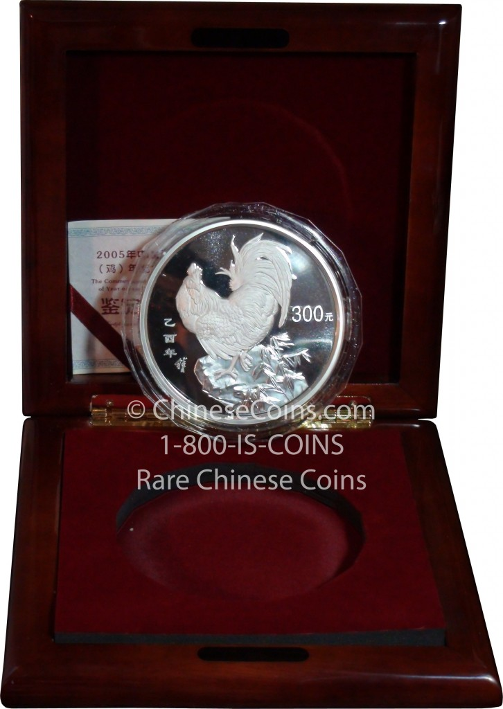 2005 Kilo Silver Rooster 300 Yuan Proof Coin