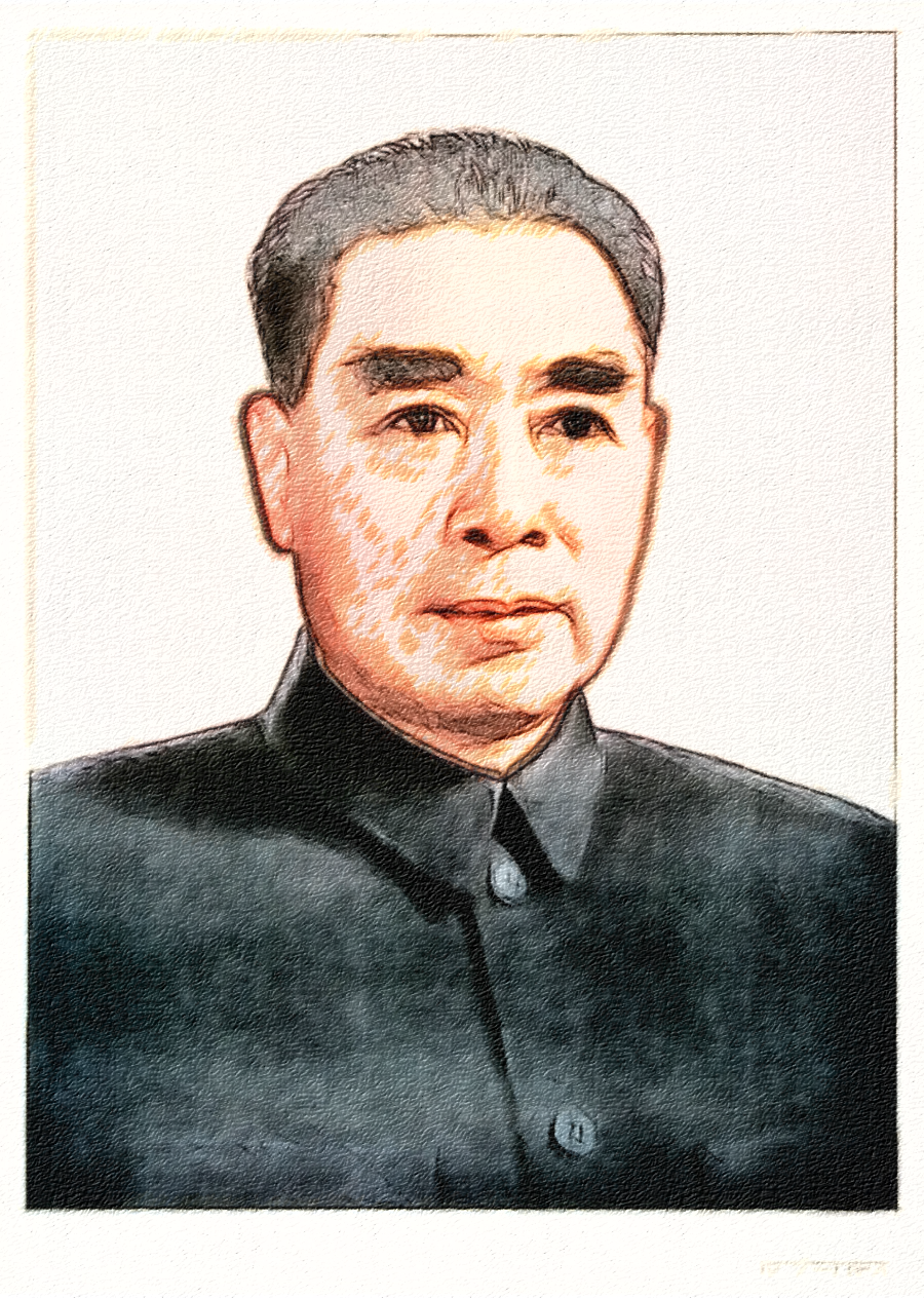The Legacy Of Zhou Enlai Chinesecoins Com