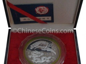 Dragon and Phoenix Coins