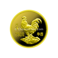 1981_8g_gold_rooster_coin_rev