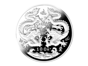 Coin of the Week: 1988 12 oz Silver Dragon Proof Coin