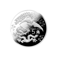 1990-2-gram-silver-dragon-and-phoenix-proof-coin-rev