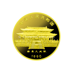 1990_8g_gold_horse_coin_obv