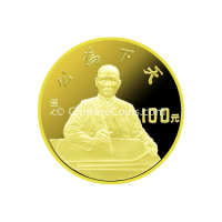 1991-8-gram-gold-xin-hai-revolution-80th-anniversary-proof-coin-rev