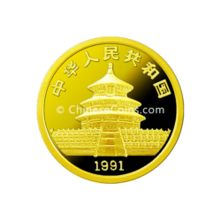 1991_5Y_gold_panda_coin_obv