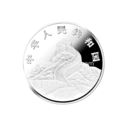 1992-2oz-silver-dragon-and-horse-proof-coin-obv