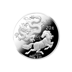 1992-2oz-silver-dragon-and-horse-proof-coin-rev