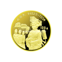1992-third-oz-gold-outstanding-historical-figures-proof-coin-rev