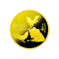1993-12oz-gold-rooster-coin-rev