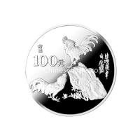1993-12oz-silver-rooster-coin-rev