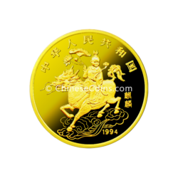 1994-50Y-gold-unicorn-coin-obv