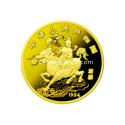 1994-5Y-gold-unicorn-coin-obv