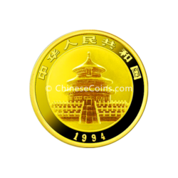 1994_5Y_gold_panda_coin_obv