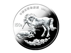 Coin of the Week: 1995 20 oz Silver Unicorn