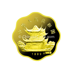1999_100Y_gold_rabbit_scallop_coin-obv