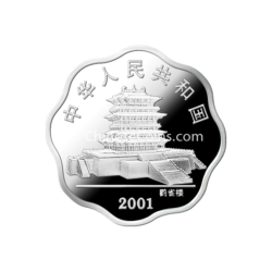 2001-10Y-silver-snake-scallop-obv