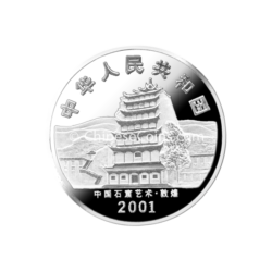 2001-2oz-silver-dunhuang-grottoes-coin-obv