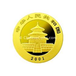 2001_100Y_gold_panda_coin_obv