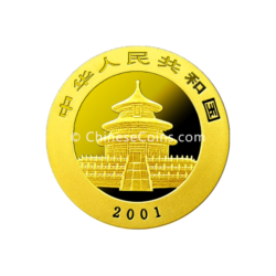 2001_20Y_gold_panda_coin_obv