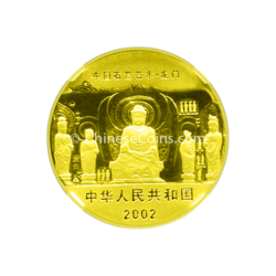 2002-half-oz-gold-longmen-grottoes-coin-obv