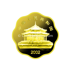 2002_200Y_gold_horse_scallop_coin-obv