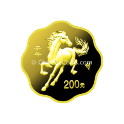 2002_200Y_gold_horse_scallop_coin-rev