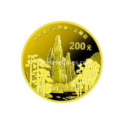 2003-half-oz-gold-wu-lin-yuan-coin-rev