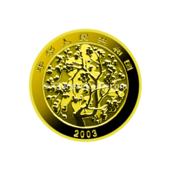 2003-third-oz-gold-spring-festival-coin-obv