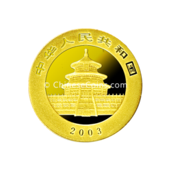 2003_20Y_gold_panda_coin_obv