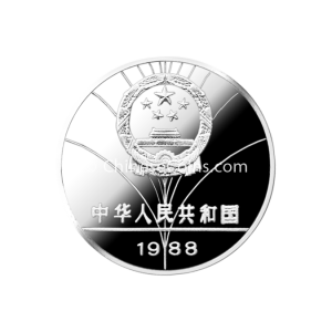 1988-27-gram-silver-15th-winter-olympic-games-coin-obv