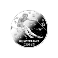 1988-27-gram-silver-15th-winter-olympic-games-coin-rev