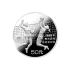 1988-5oz-silver-24th-summer-olympic-games-coin-rev