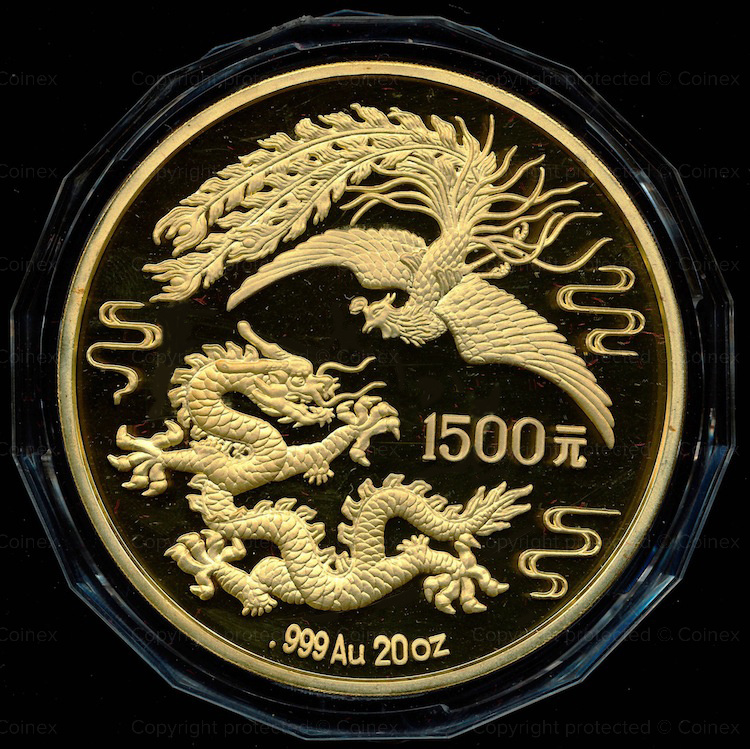 1990-20oz-gold-dragon-phoenix-1500y-proof-coin-2