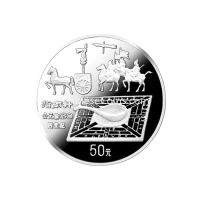 1992-5oz-silver-invention-discoveries-coin-rev