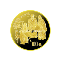 1993-1oz-gold-inventions-and-discoveries-proof-coin-rev