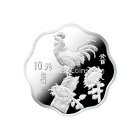 1993-two-thirds-oz-silver-rooster-flower-shape-coin-rev