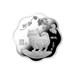 1994-two-thirds-oz-silver-dog-flower-shape-coin-rev