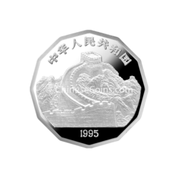 1995-two-third-oz-silver-eagle-coin-obv
