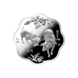 1995-two-thirds-oz-silver-pig-flower-shape-coin-rev
