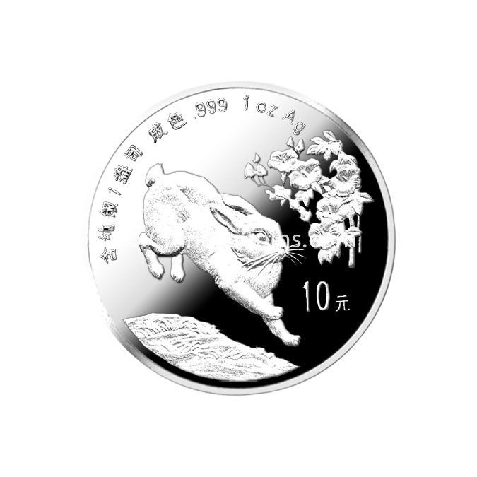 1999 1 Oz Silver Rabbit Proof Coin Chinesecoins Com