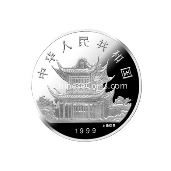 1999 1 Oz Silver Rabbit Color Proof Coin Chinesecoins Com
