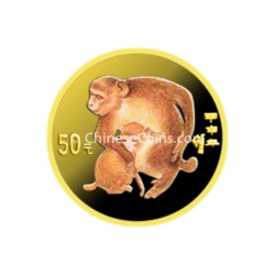 2004-tenth-oz-gold-monkey-color-rev