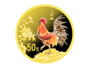 Coin Orientation: the 2005 Year of the Rooster 1/10 oz Colourised Proof Gold Coin.