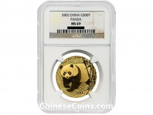 13 Reasons to Own a Panda Coin